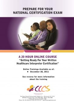 Getting Ready For Your Written Certification Exam